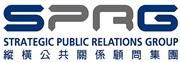 Strategic Public Relations Group Limited's logo