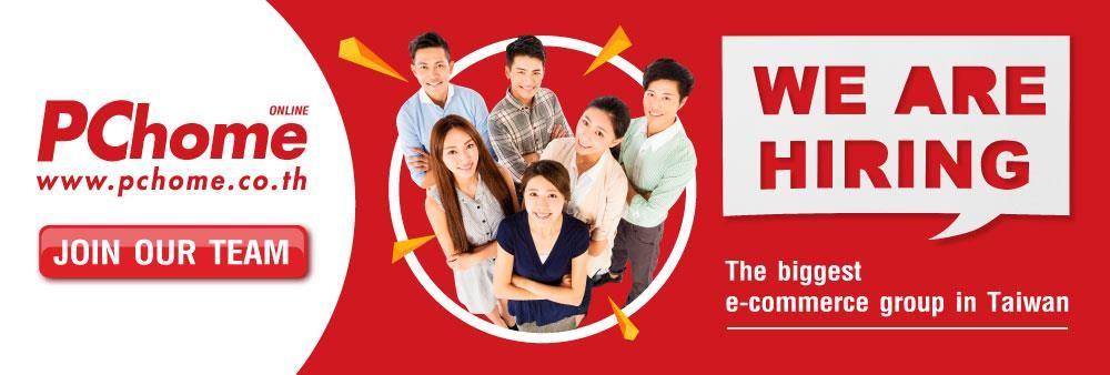 PChome (Thailand) Co., Ltd.'s banner