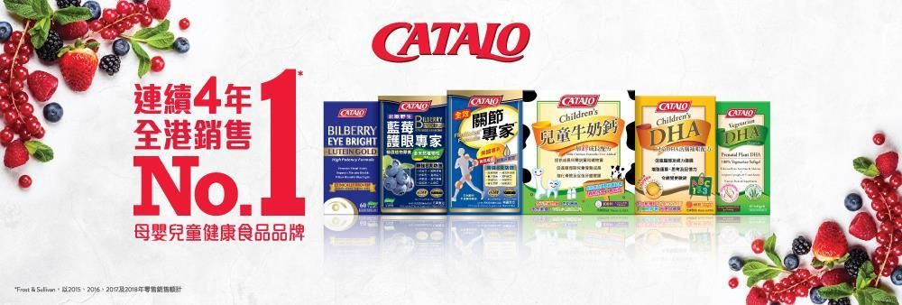 Catalo Natural Health Foods Limited's banner