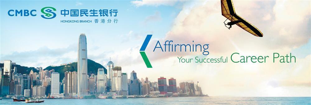 China Minsheng Banking Corp., Ltd. Hong Kong Branch's banner