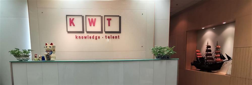 K. W. Tam & Co.'s banner