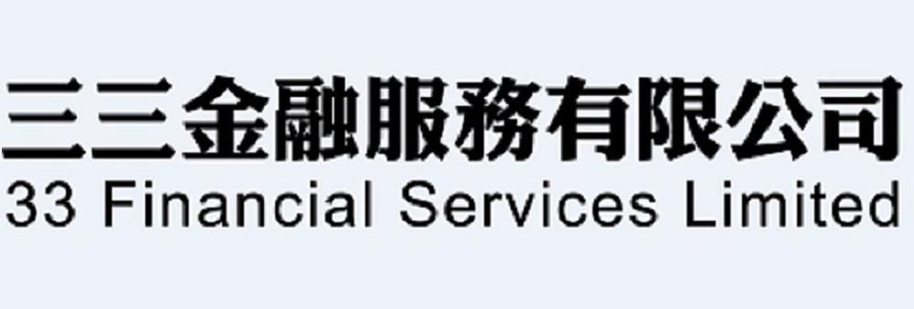 33 Financial Services Limited's banner
