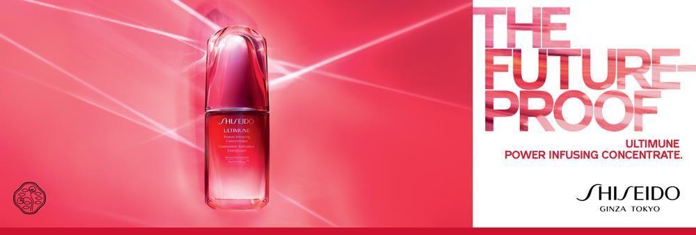 Shiseido Hong Kong Limited's banner