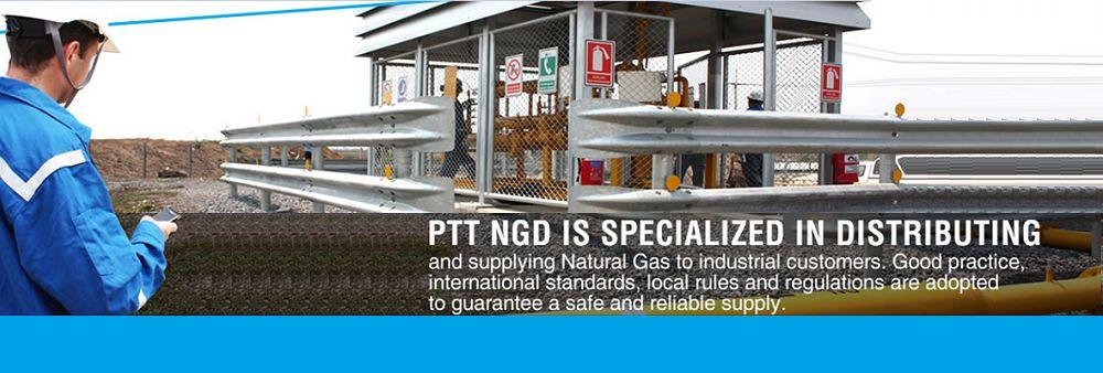 PTT Natural Gas Distribution Co., Ltd.'s banner
