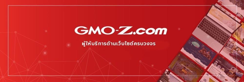 NetDesign Host Co., Ltd.'s banner