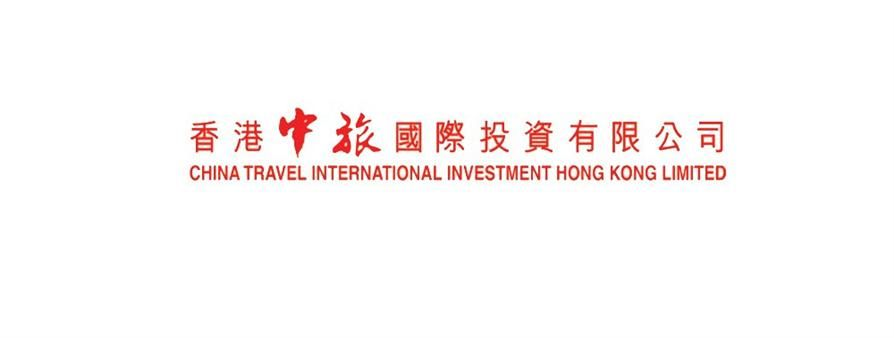 China Travel International Investment Hong Kong Limited's banner