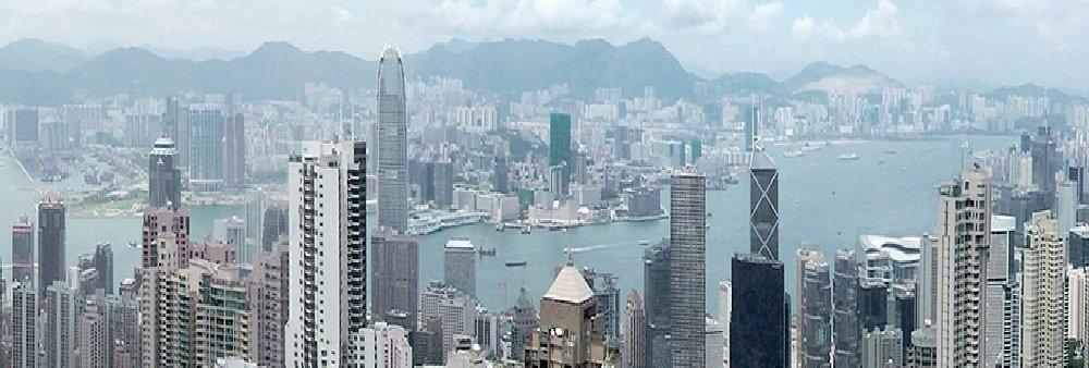 Dusservice Hong Kong Limited's banner