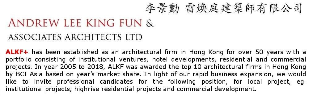 Andrew Lee King Fun & Associates Architects Ltd's banner