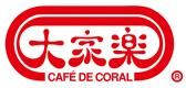 Café de Coral Group Limited's logo