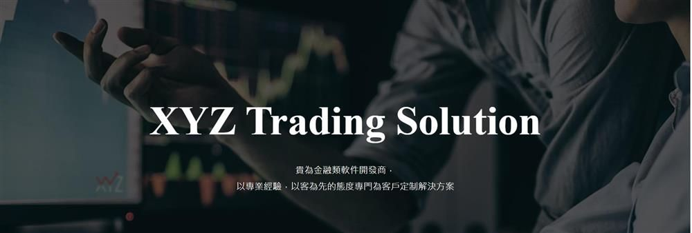 XYZ Trading Solution Company Limited's banner