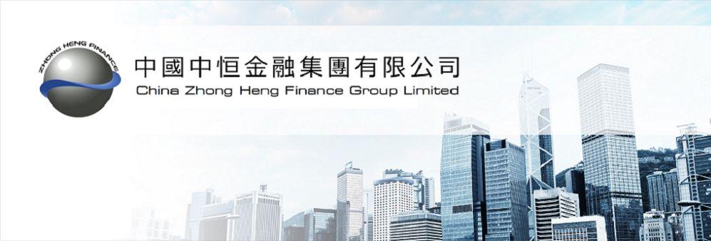 China Zhong Heng Finance Group Limited's banner