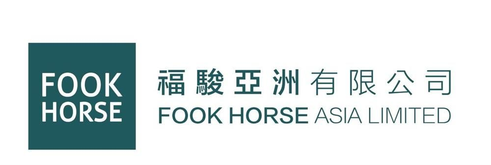 Fook Horse Asia Limited's banner