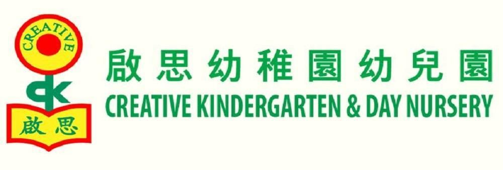 Creative Kindergarten's banner