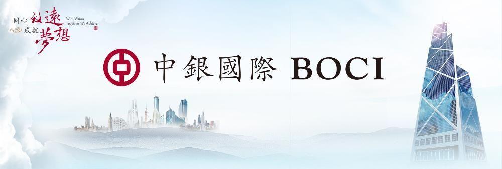 BOCI's banner