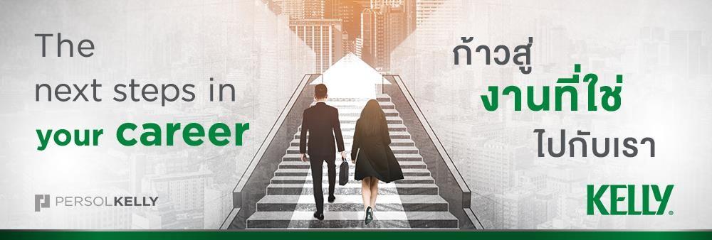 PERSOLKELLY HR Services Recruitment (Thailand) Co., Ltd.'s banner