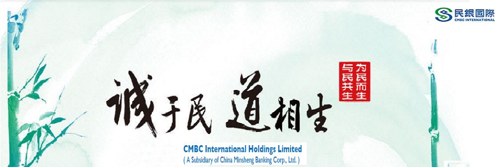 CMBC Capital Holdings Limited's banner