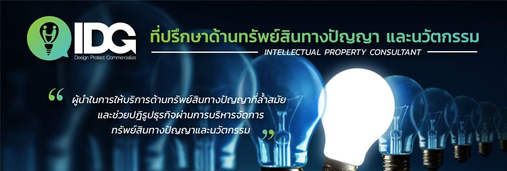 Intellectual Design Group Co., Ltd.'s banner