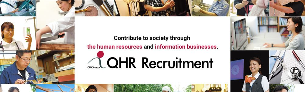 QHR Recruitment Co.,Ltd's banner