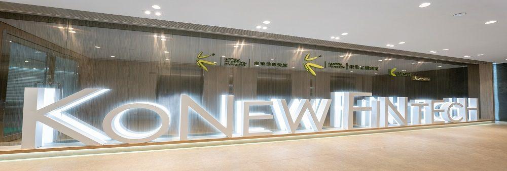 Konew Financial Express Ltd's banner