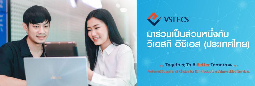 VST ECS (Thailand) Co., Ltd.'s banner