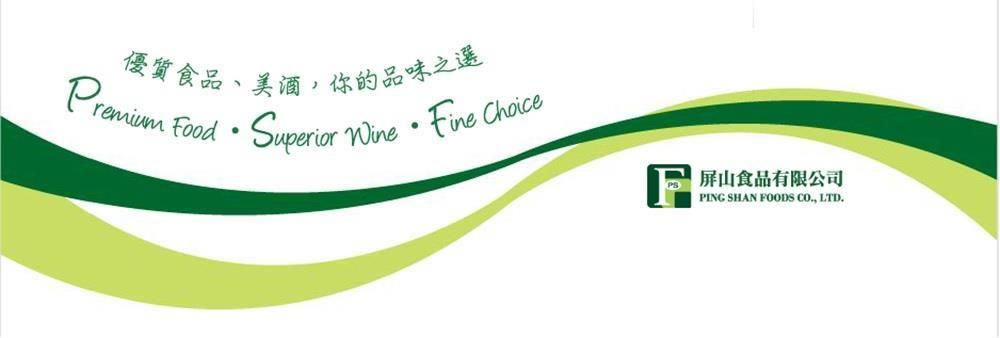 Ping Shan Foods Company Limited's banner