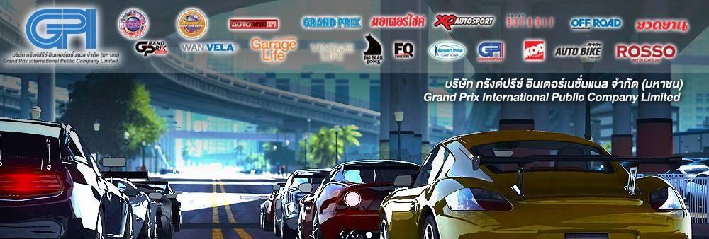 Grand Prix International Public Company Limited's banner