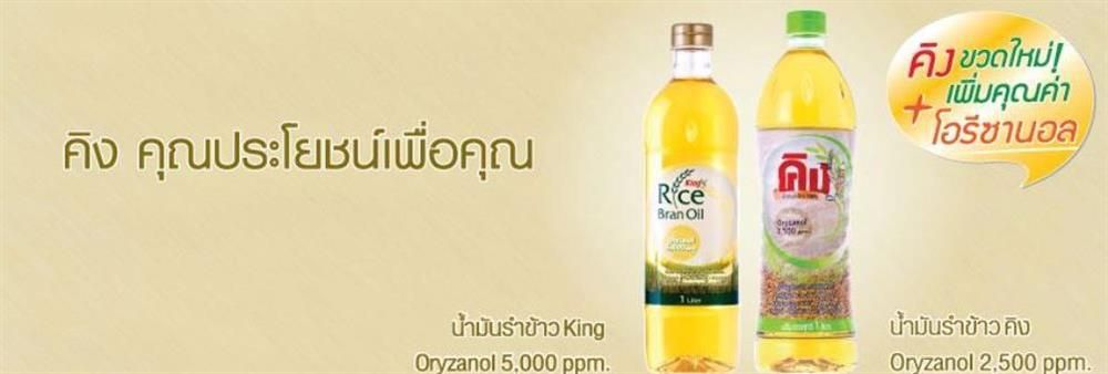 Thai Edible Oil Co., Ltd.'s banner