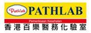 Pathology & Clinical Laboratory (HK) Pte Limited's logo