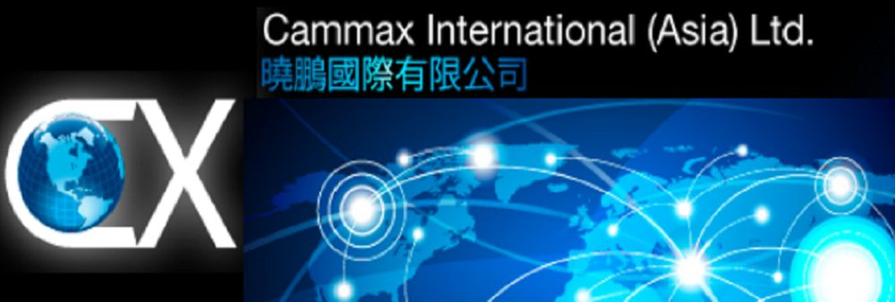 Cammax International (Asia) Ltd's banner