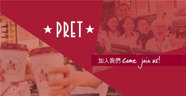 Pret A Manger (Hong Kong) Ltd's banner