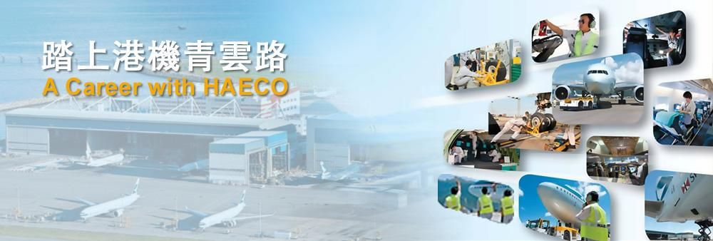 Hong Kong Aircraft Engineering Co Ltd's banner