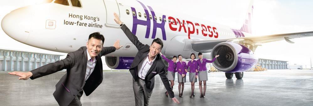 Hong Kong Express Airways Limited's banner