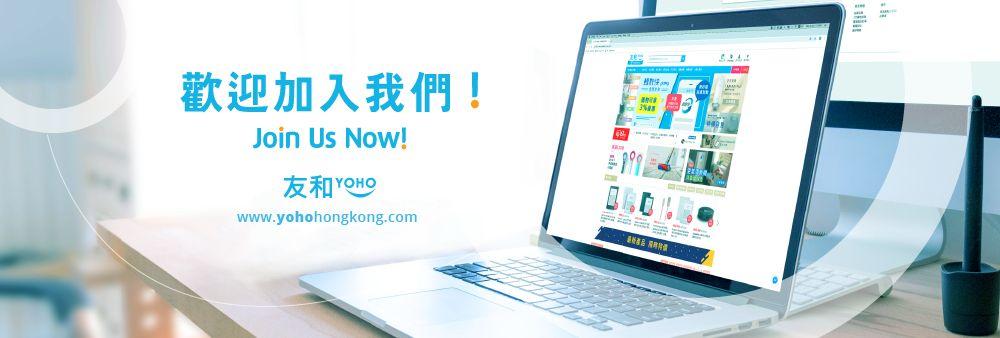 Yoho Hong Kong Limited's banner