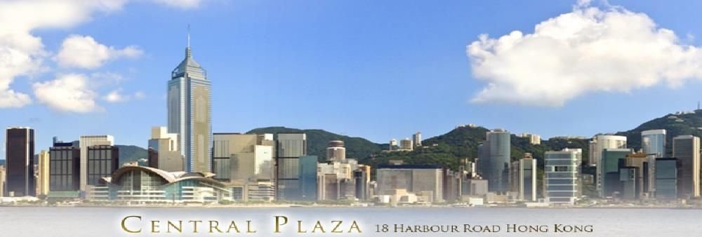 Central Plaza Management Co Ltd's banner