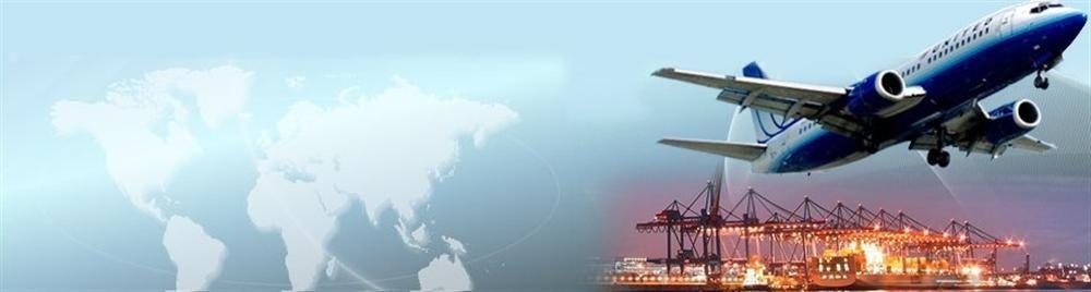 Profit Sail Int'l Express (H.K.) Ltd's banner