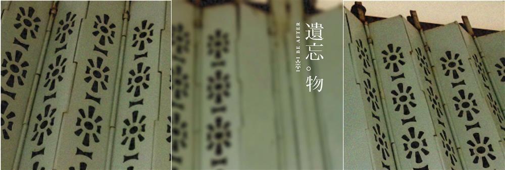 Kteavision's banner