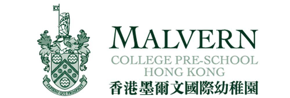 Malvern College Pre-School's banner