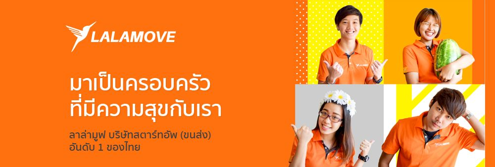 Lalamove EasyVan (Thailand) Limited's banner