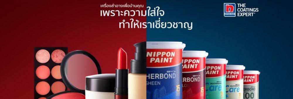 Nippon Paint Decorative Coating (Thailand) Co., Ltd.'s banner