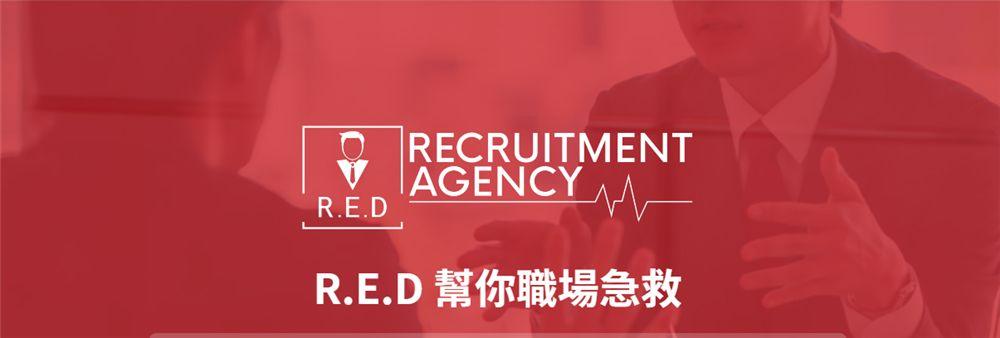 R.E.D Recruitment Limited's banner