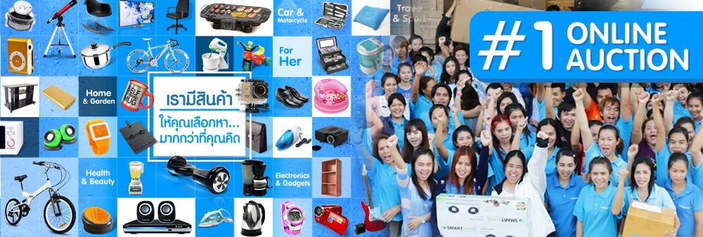 Chilindo Co., Ltd.'s banner
