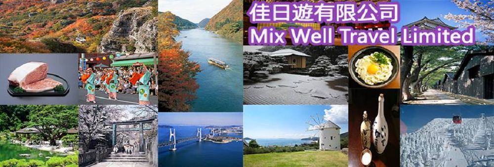 Mix Well Travel Limited's banner