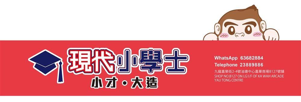 Beanstalk Education's banner