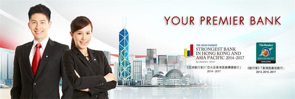 Bank of China (Hong Kong) Limited's banner