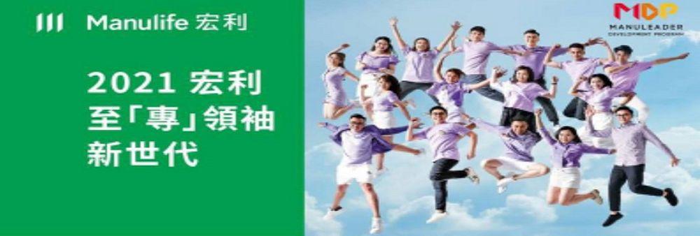 Manulife International Limited's banner
