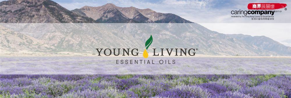 Young Living Hong Kong Limited's banner