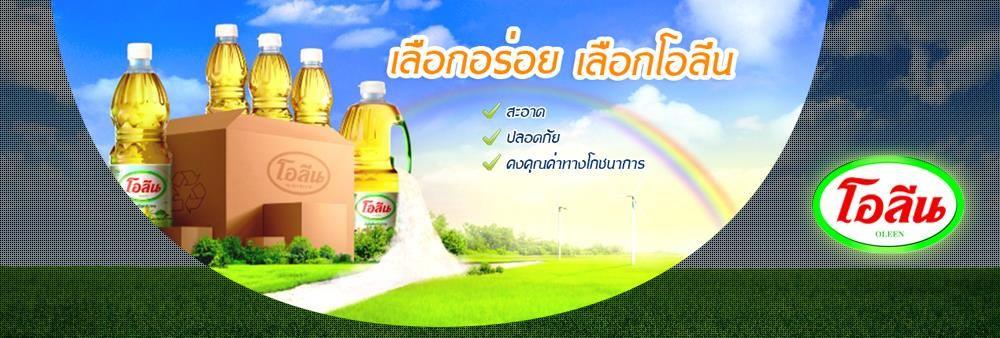 Oleen Co., Ltd.'s banner