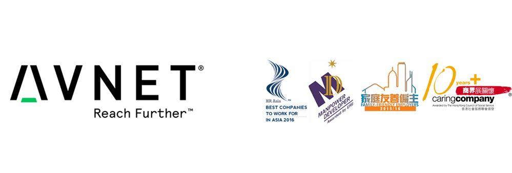 Avnet Technology Hong Kong Limited's banner