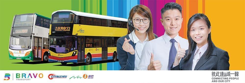 Bravo Transport Services Limited's banner