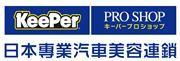 KeePer Pro Shop's logo